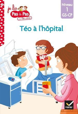 Téo à l'hôpital