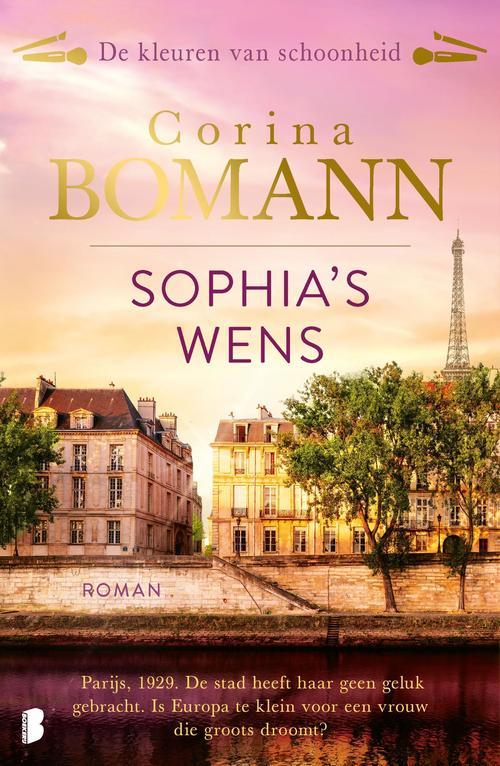 Sophia's wens