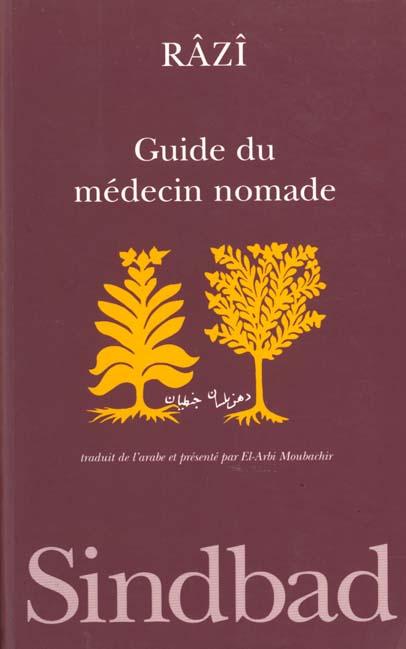 Guide Du Medecin Nomade