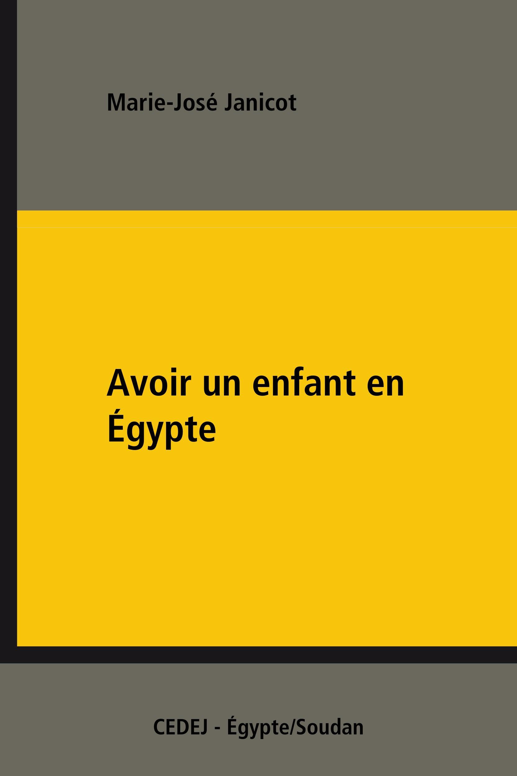 Avoir un enfant en Égypte