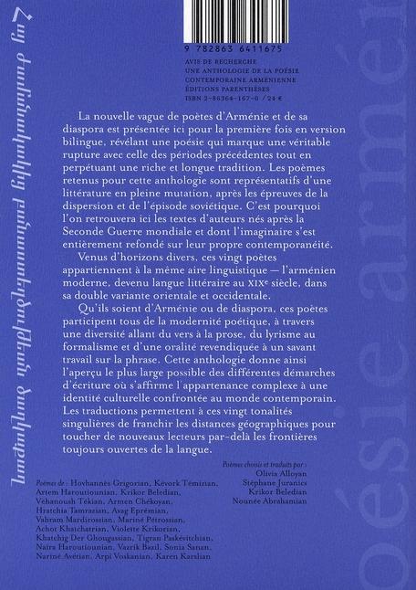 Avis de recherche ; une anthologie de la poésie arménienne contemporaine