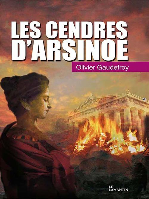 Les cendres d'Arsinoé
