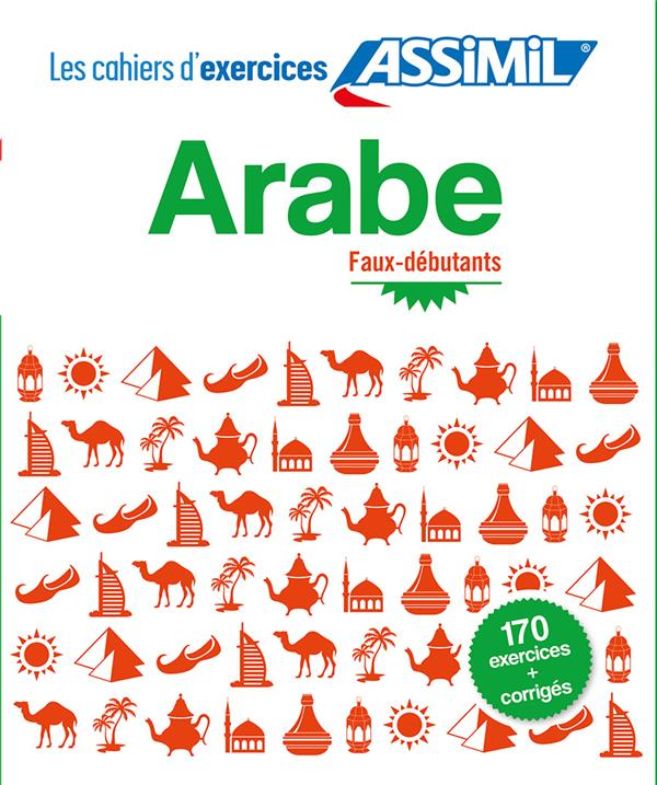 ARABE  -  FAUX-DEBUTANTS