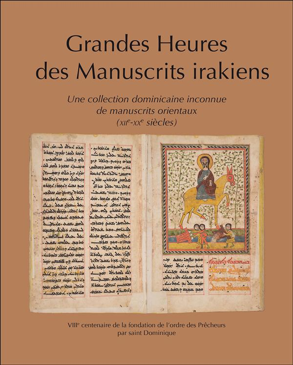 Grandes heures des manuscrits irakiens