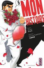 Vente Livre Numérique : Mon histoire T.5  - Kazune Kawahara - Aruko