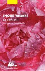 Vente Livre Numérique : La Favorite  - Yasushi INOUE