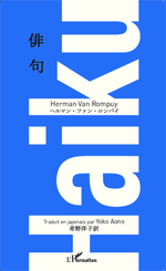 Vente Livre Numérique : Haïku  - Herman Van Rompuy