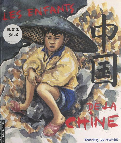 Les enfants de la Chine