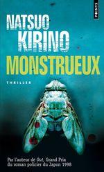 Monstrueux  - Natsuo Kirino