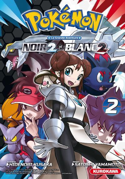 Pokémon - noir 2 et blanc 2 T.2