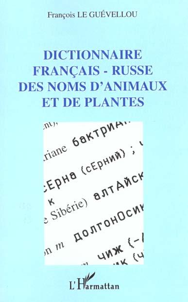 dictionnaire francais-russe des noms d'animaux et de plantes