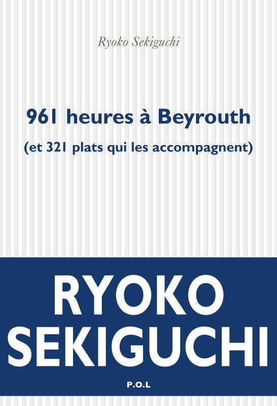 961 heures à Beyrouth (et 321 plats qui l'accompagnent)