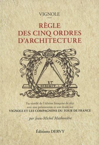 Règle des cinq ordres d'architecture