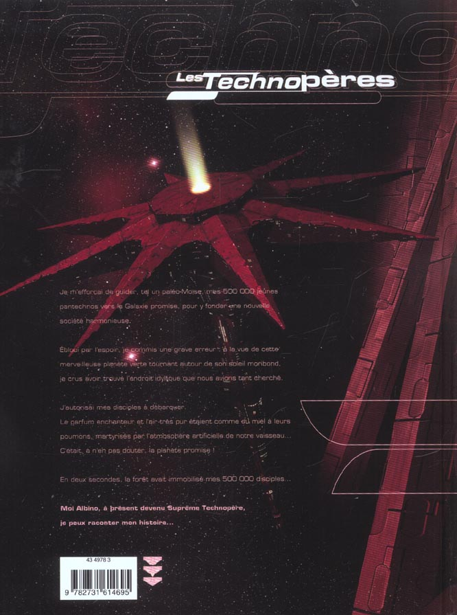 Les Technopères t.4 ; Halkattraz, l'étoile des bourreaux