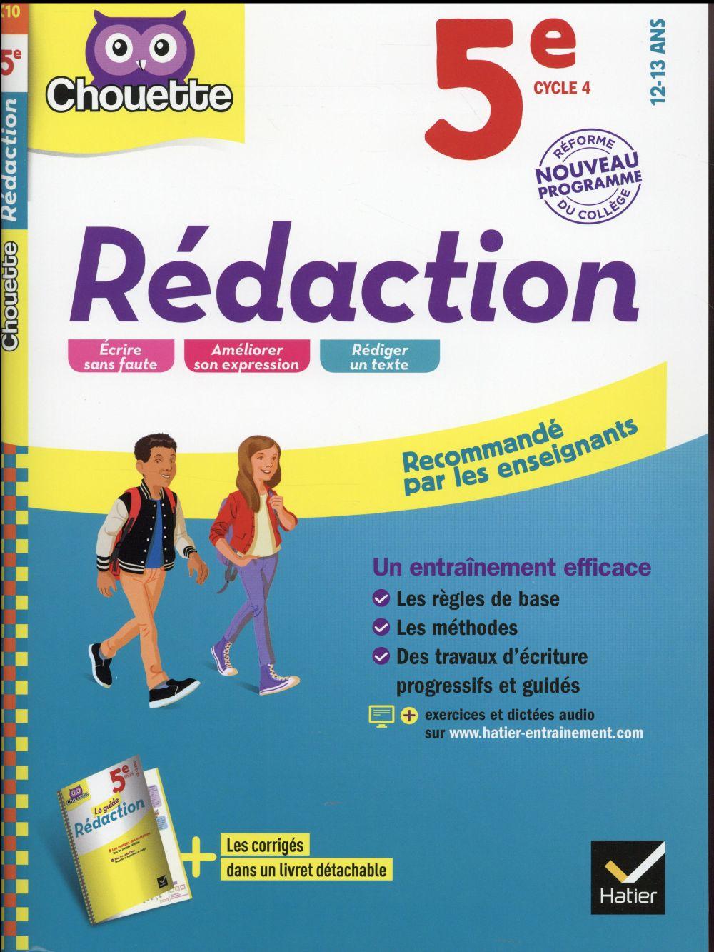 Redaction 5eme Edition 2016 Alexandra Pulliat Anne Marie Gorson Tanguy Hatier Grand Format Librairie De L Etoile Cavaillon