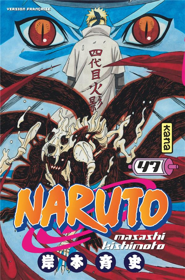 Naruto T.47