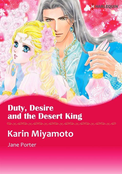 Harlequin Comics: Duty, Desire and the Desert King