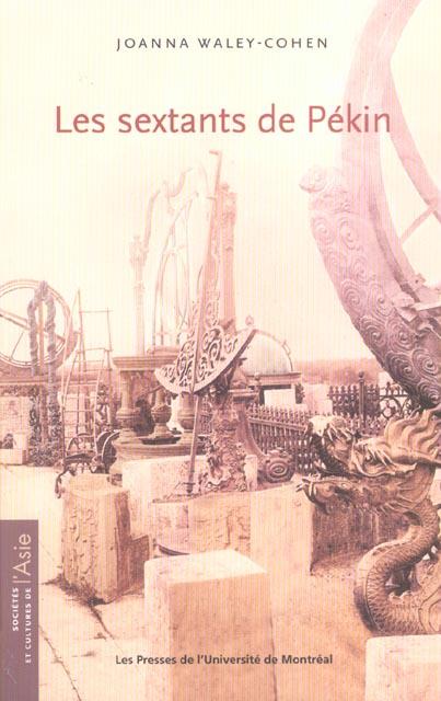 Les sextants de Pékin