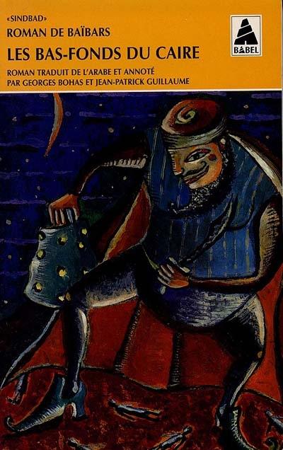 Roman De Baibars T.3 ; Les Bas-Fonds Du Caire