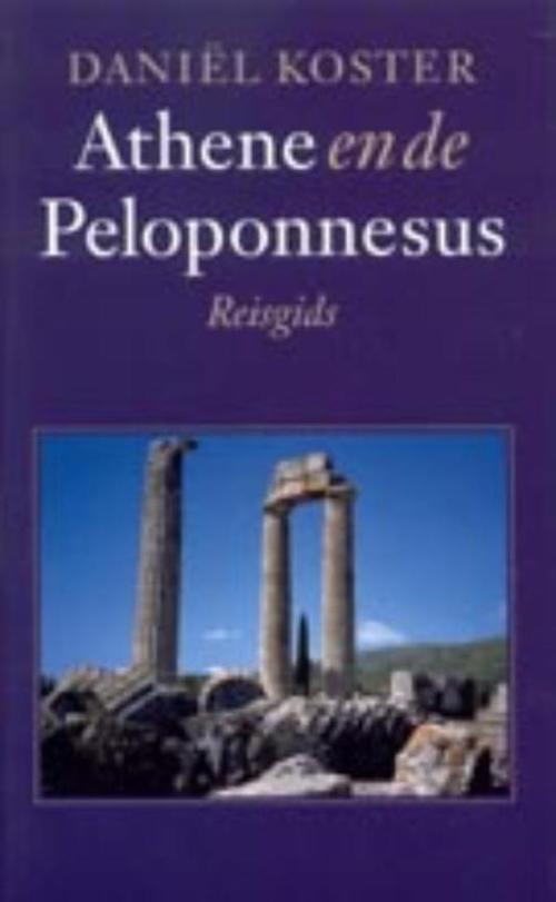 Athene en de Peloponnesus