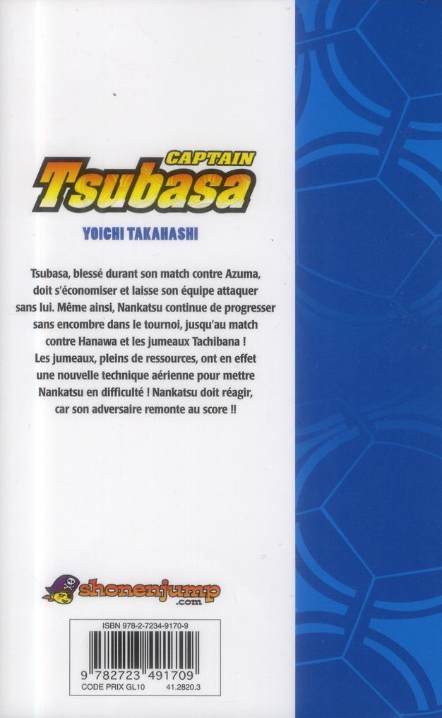 Captain Tsubasa t.17