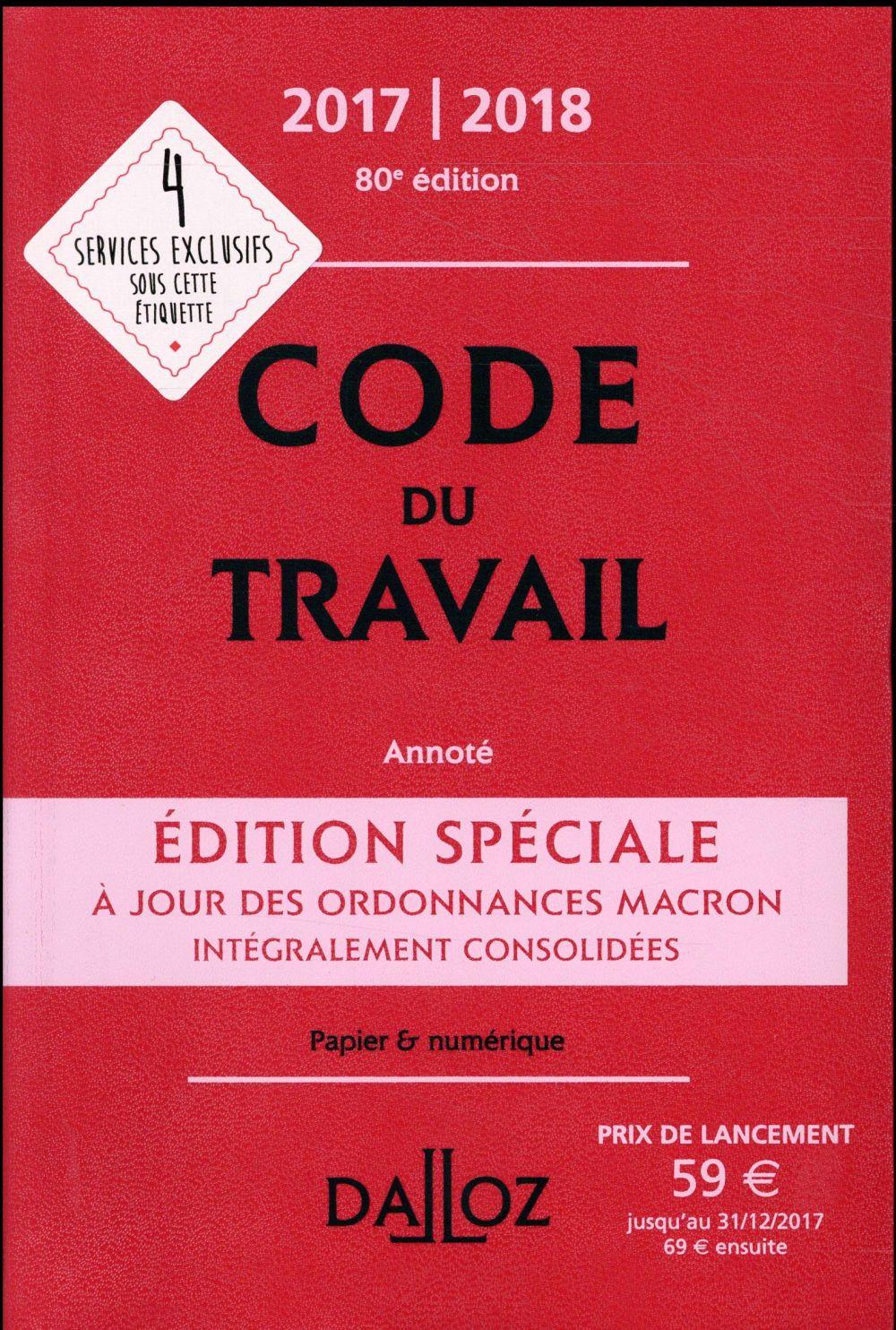 Code du travail (édition 2017/2018)