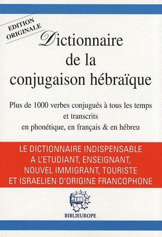 Dictionnaire de conjugaison hébraïque