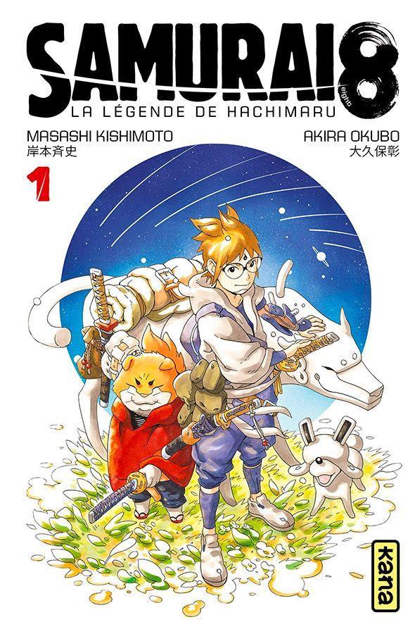 Samurai 8 ; la légende de Hachimaru T.1