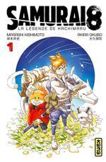 Couverture de Samurai 8 - La Legende De Hachimaru - Tome 1