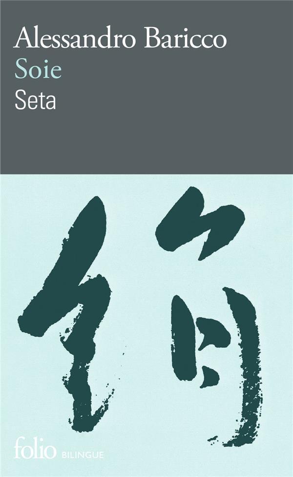 Soie / seta
