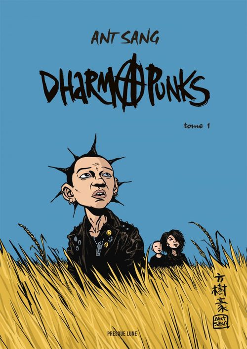 Dharma punks T.1