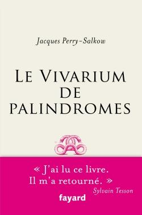 Vivarium des palindromes