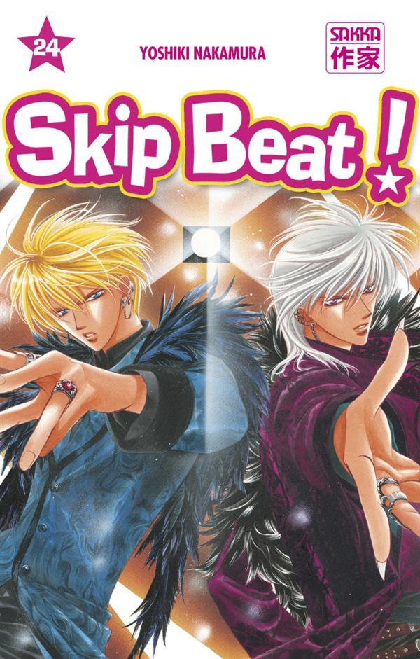 Skip beat ! T.24