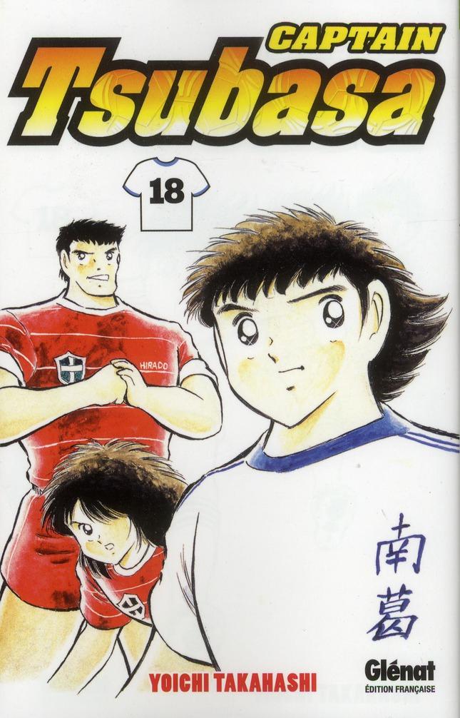 Captain Tsubasa t.18