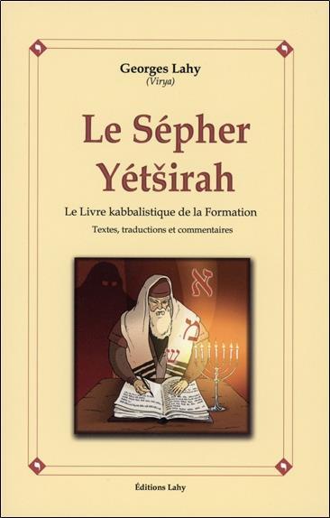Le serpher yetsirah