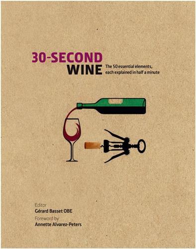 30 second wine (hardback)