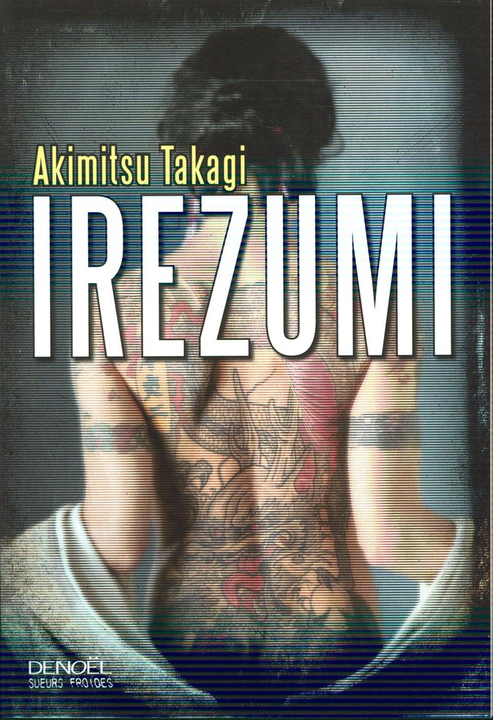 Irezumi