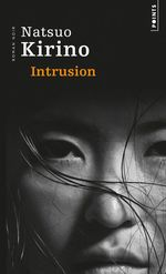 Intrusion  - Natsuo Kirino