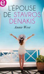 Vente Livre Numérique : L'épouse de Stavros Denakis  - Annie West