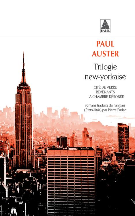 Trilogie new-yorkaise (édition 2003)