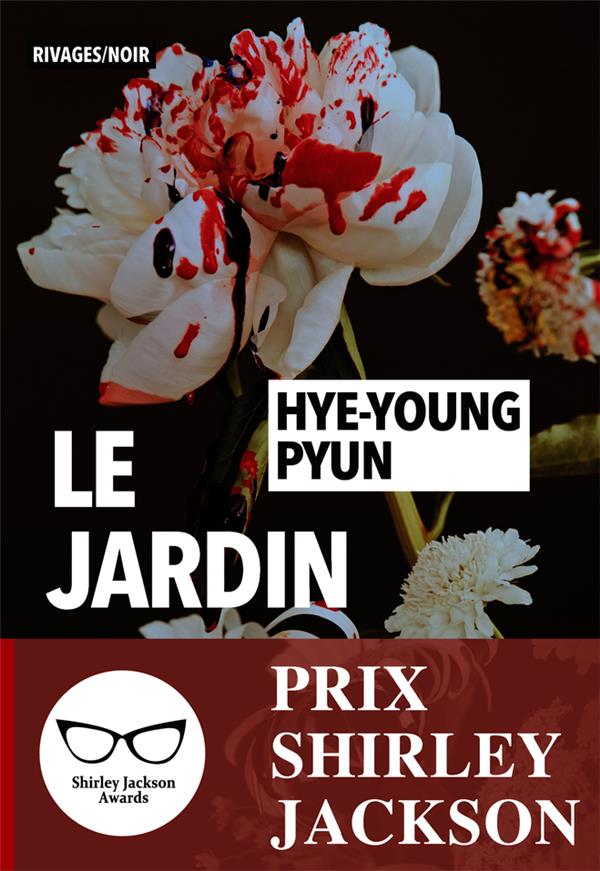 PYUN, HYE-YOUNG - LE JARDIN