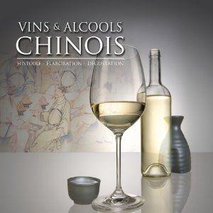 Vins et alcools chinois