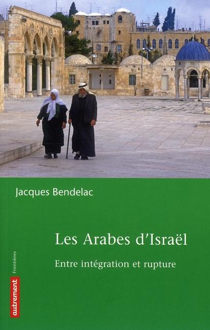 Les arabes d'Israël ; entre intégration et rupture
