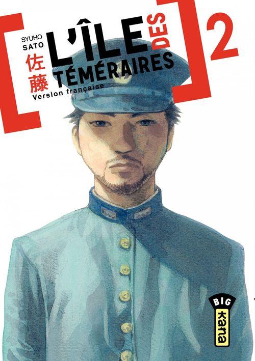 L'île des téméraires - Tome 2  - Shuho Sato  - Syuho Sato