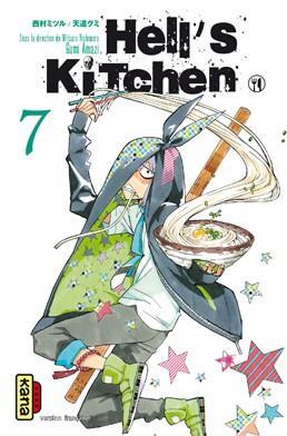 HELL'S KITCHEN T7 Amaji Gumi