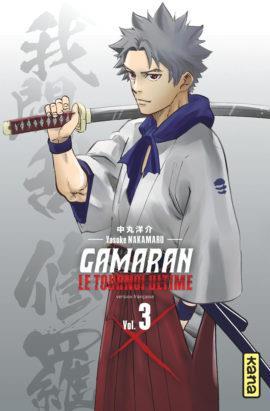 GAMARAN, LE TOURNOI ULTIME T.3 YOSUKE NAKAMARU