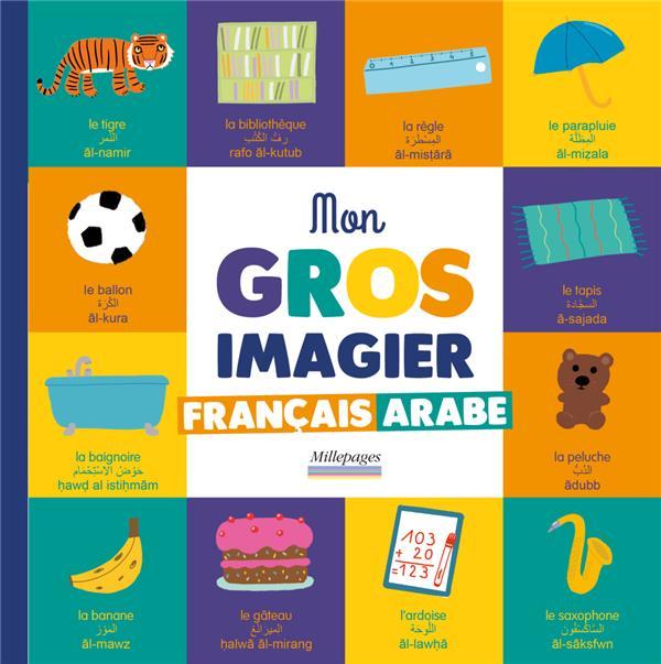 MON GROS IMAGIER FRANCAIS ARABE