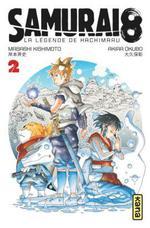 Couverture de Samurai 8 - La Legende De Hachimaru - Tome 2