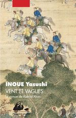 Vente Livre Numérique : Vent et vagues  - Yasushi INOUE