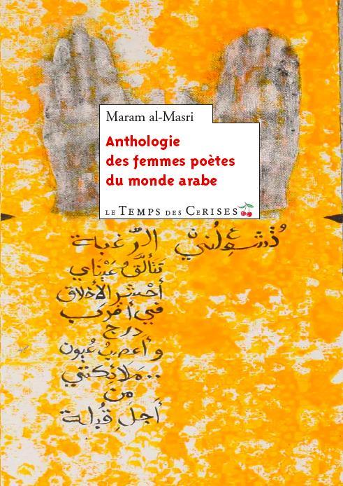 Anthologie des femmes poètes du monde arabe